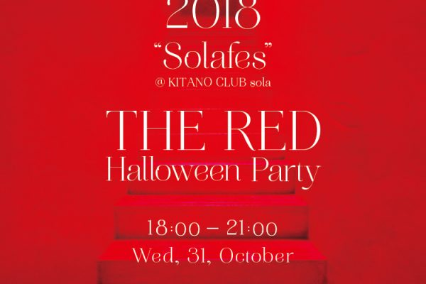 "2018.10.31/Sola fes   ""THE RED HALLOWEEN PARTY"" @KITANO CLUB Sola"