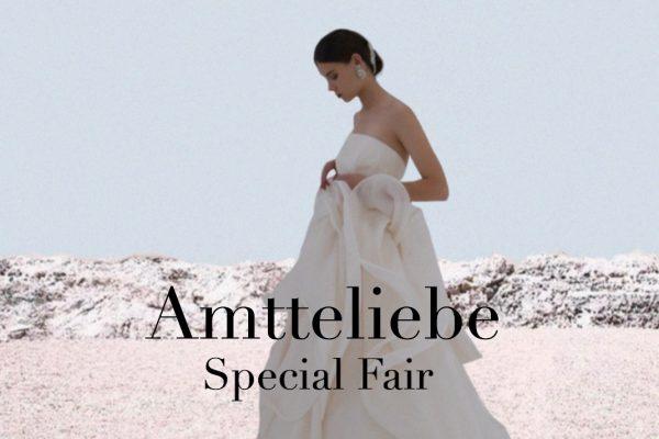 2018.12.17  – Special Fair –