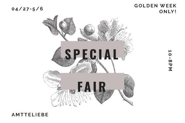 2019.3.25  – G.W. Special Fair –