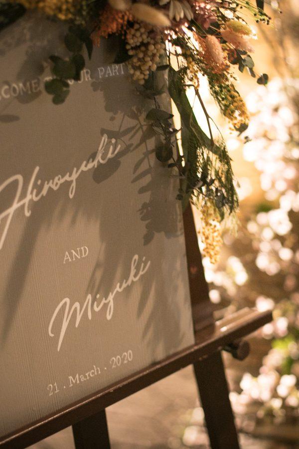 Bride Style- 2020.3.21 北野異人館旧クルペ邸 セントジョージジャパン