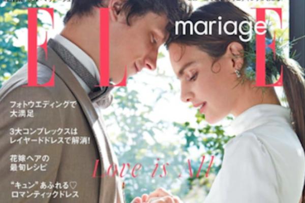 NEWS-ELLE mariage No. 38
