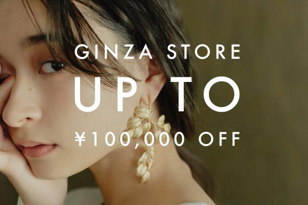 Ginza Store【UP TO ¥100,000 OFF】Fair 9/1~10/31